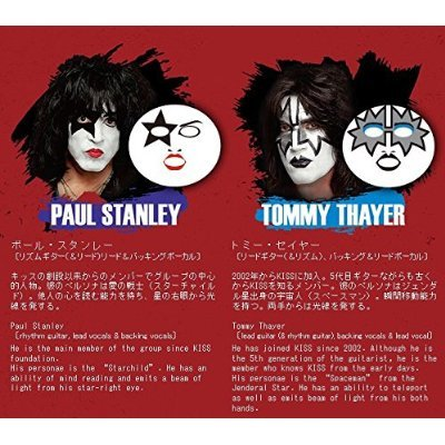 KISS face pack [Paul Stanley and Tommy Thayer]...