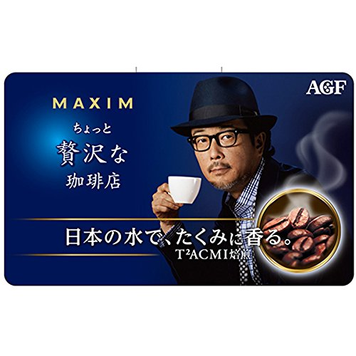 AGF Maxim Japan Coffee Kilimanjaro blend 1 bag...