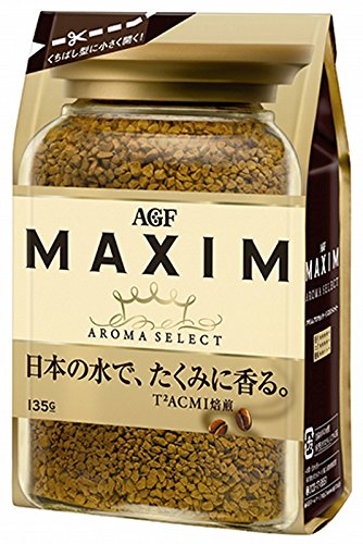 Japanese Instant Coffee