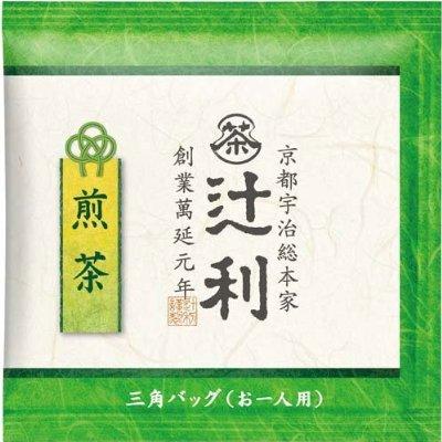 TsujiToshi Sencha triangular tea bag 50P