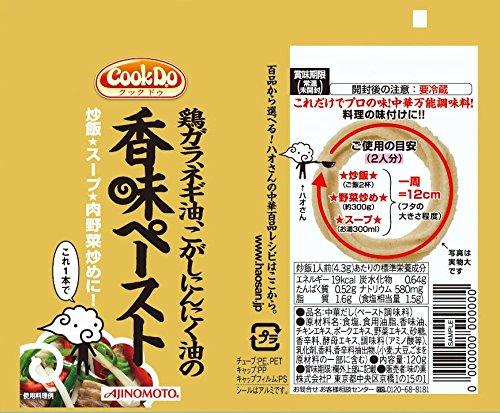 Ajinomoto Japan CookDo garlic and salt flavor...