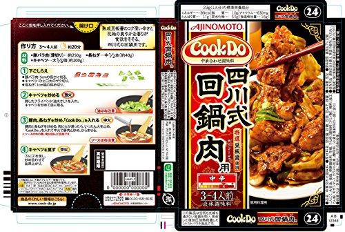 Ajinomoto CookDo (Chinese alignment seasoning)...