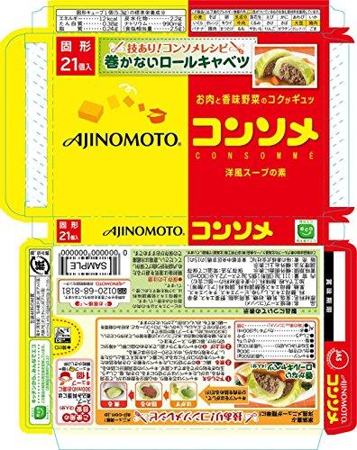 Ajinomoto consomme solid 21 pieces X2 pieces...