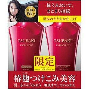 TSUBAKI JAPAN [Limited set] Shiseido Tsubaki...