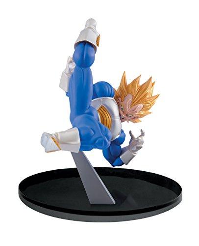 """Banpresto Dragon Ball Z 5.1"""" Super Vegeta Figure"""