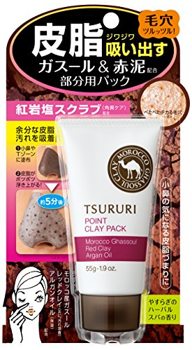 BCL Tsururi Point Clay Pack Ghassoul and Red,...