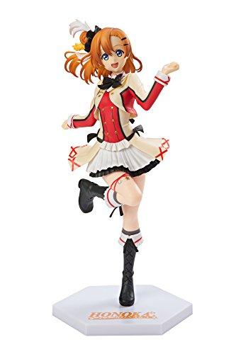 Sega Love Live!: Honoka Kousaka Premium Figure...
