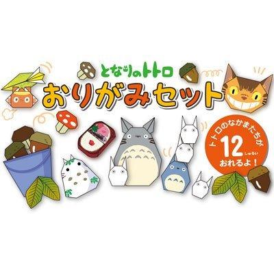 Ensky Nibariki Studio Ghibli My Neighbor...