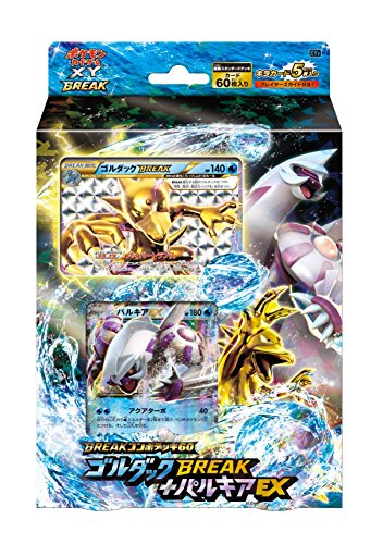 Pokemon card game XY BREAK BREAK Battle deck...