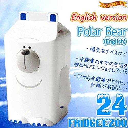 Fridgezoo 24 Fridge Pet Polar Bear (**English...