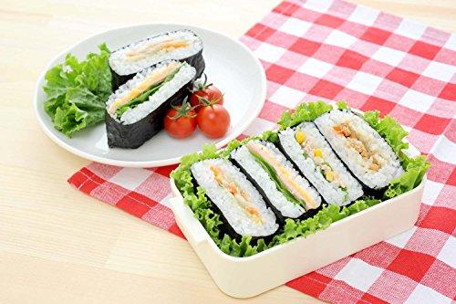 Onigirazu -Rice Sandwich Maker-