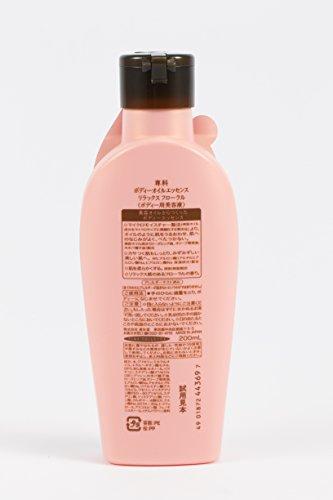 Senka body oil essence relax floral 200ml *AF27*