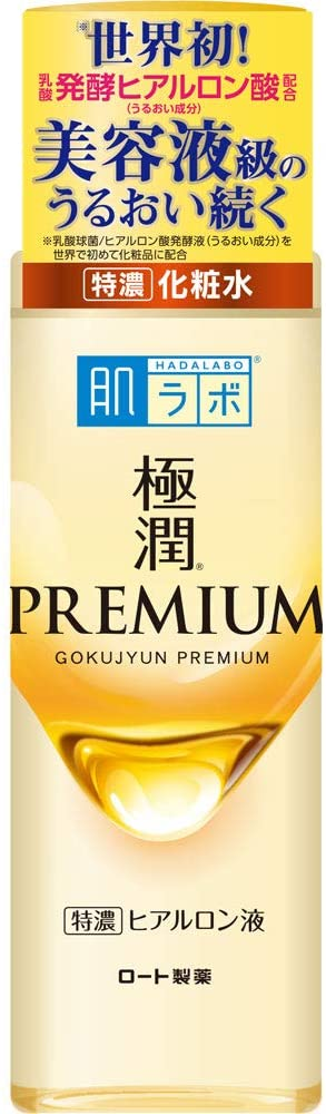 Hadalabo JAPAN Skin Institute Gokujun premium...
