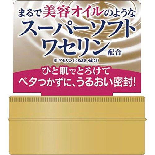Hadalabo JAPAN Skin Institute Gokujun premium...
