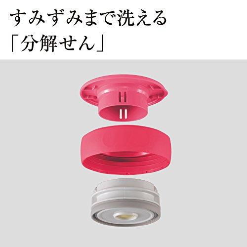 Zojirushi stainless steel food jar 260ml Nuts...
