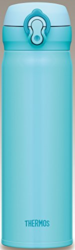Thermos Stainless Steel Commuter Bottle,...