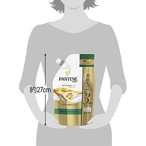Japan Hair Products - Pantene extra volume...