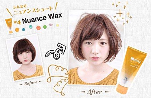 Japan Health and Beauty - MEUVLE (Myuvuru)...