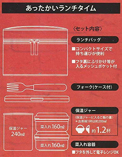 Kiki Delivery Service Thermal Lunch Box Set...