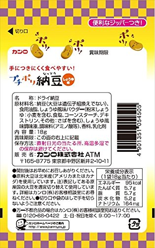 Kanro Co., Ltd. Puchipori natto soy sauce...