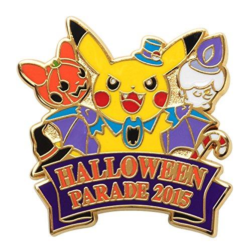 Pokemon Center Halloween Parade 2015!