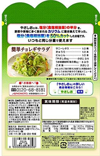 Ajinomoto kindness Contact 350g bag