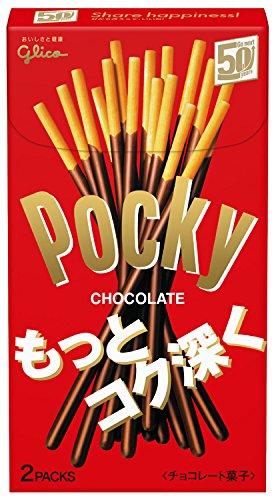 Pocky - Share Happiness!