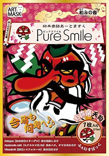 Pure Smile Japanese Art Masks!