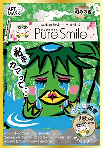 Pure Smile Japanese Art Masks!