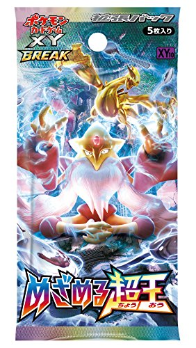 Pokemon Card Game XY BREAK Booster Pack...