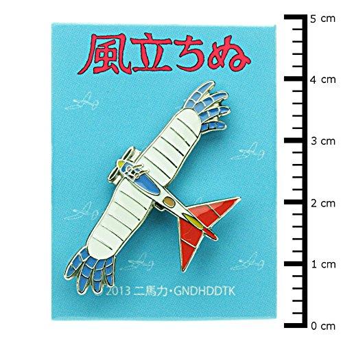 Studio Ghibli pin badge bird-airplane KZ-02
