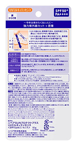 Japan Health and Personal Care - Nivea sun...