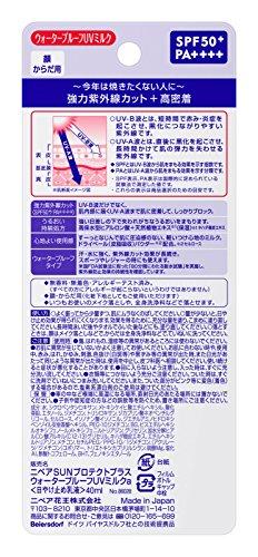 Japan Health and Personal - Nivea Sun...