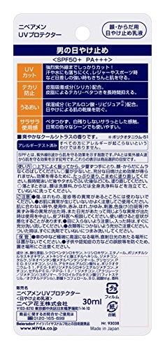 Japan Health and Personal Care - Nibeamen UV...