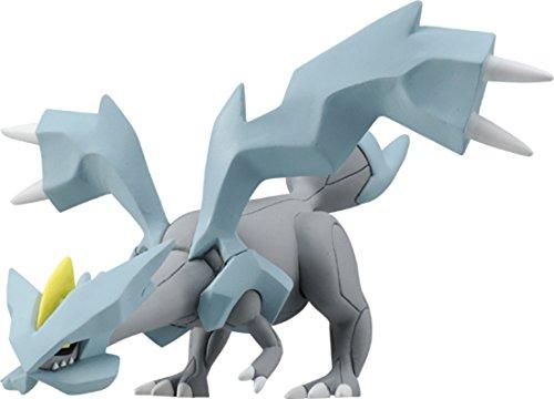Pocket Monster Collection Kyurem HP21