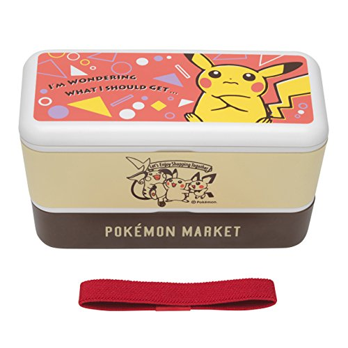 Pokemon Market Series!