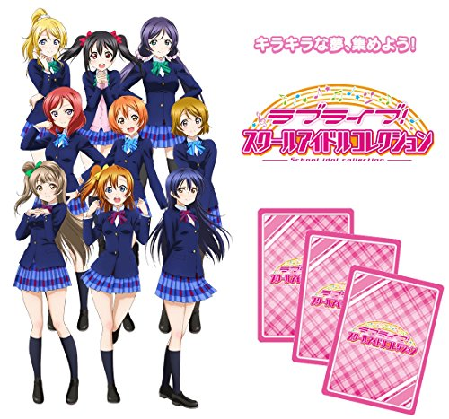 Love live! Like school girl collection...