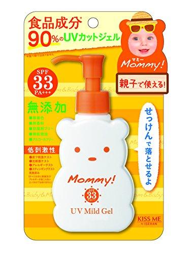 Japanese Skincare ommy UV mild Gel N 100g *AF27*