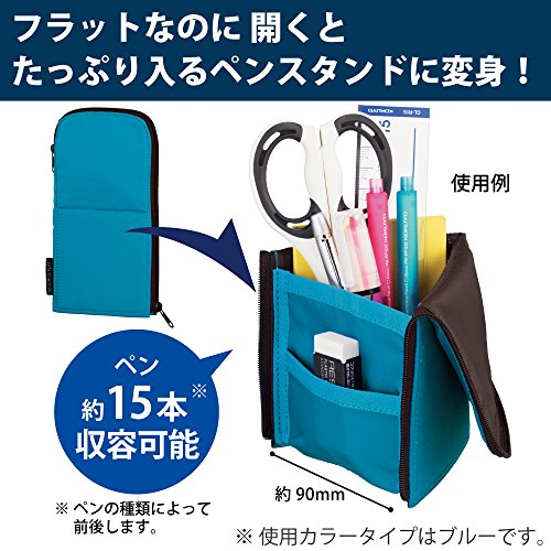 Kokuyo NeoCritz Transformer Pencil Case!