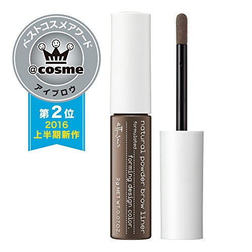 Ettusais Chip-on-eyebrow Natural Brown --2016...