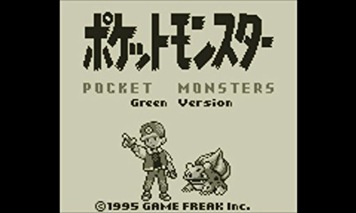 Nintendo 3DS Pokemon Green Special Edition