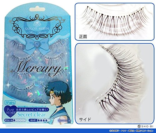 Sailor Moon Beauty Products!