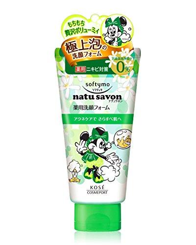 KOSE COSMEPORT softymo Natu savon Face Wash...