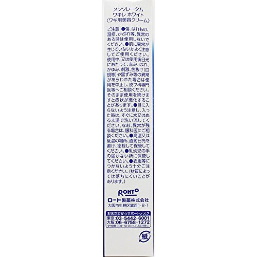 Japan Health and Personal Care - Mentholatum...