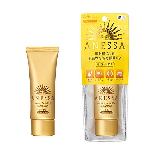 Shiseido - ANESSA Sunscreen