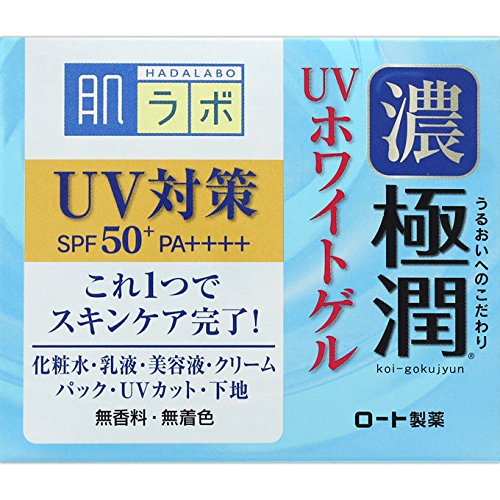 Japan Health and Beauty - Skin lab Gokujun UV...
