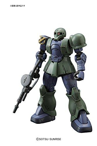 "Bandai Hobby HG The Origin Zaku I ""Gundam The..."