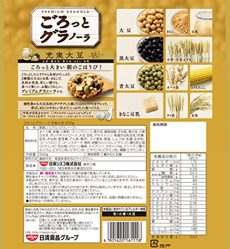 Nisshin Cisco Gorotto granola enhance soybean 500g