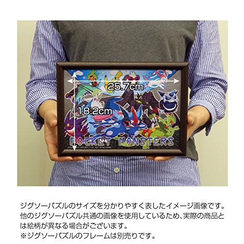 Pokemon Official Japanese Jigsaw Puzzle -...