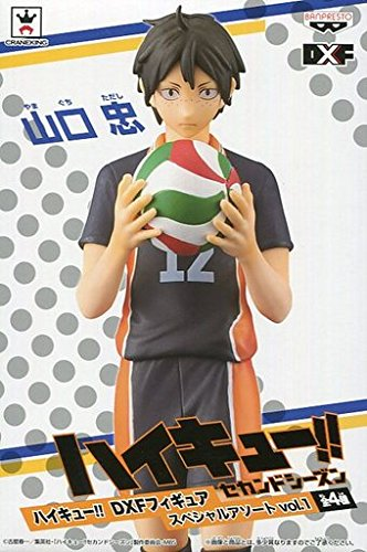 Haiky? !! !! DXF figure Special Assortment...